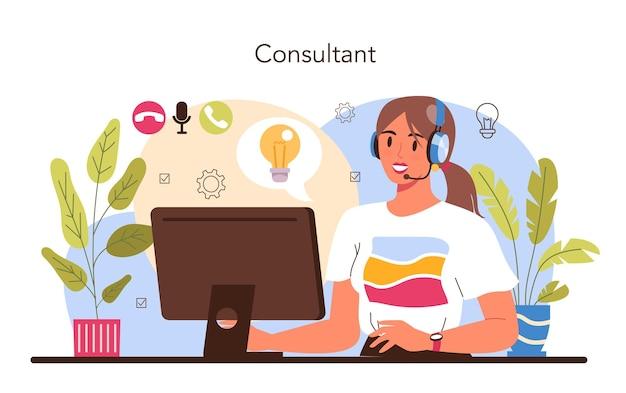 Servizio di consulenza professionale. specialista che effettua ricerche e consiglia una soluzione. idea di gestione della strategia e risoluzione dei problemi. illustrazione vettoriale piatto isolato