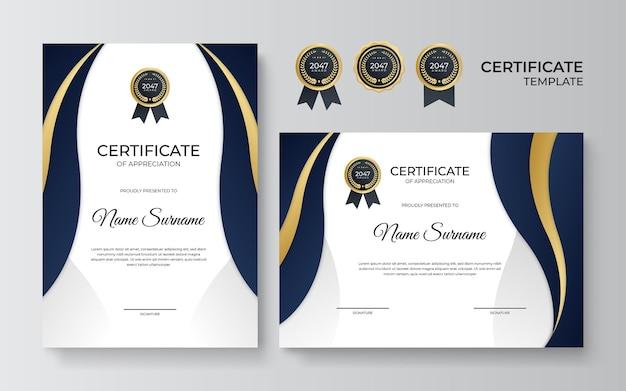 Modello di certificato professionale blu scuro e oro in stile premium. modello di certificato di apprezzamento con elemento decorativo dorato. diploma di design diploma, premio. illustrazione vettoriale
