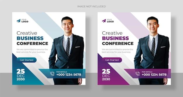 Modello di banner professionale per agenzia di marketing digitale