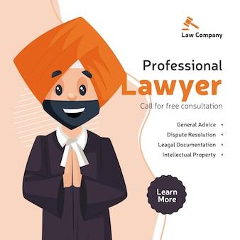 Il design del banner di consultazione gratuita dell'avvocato professionista con l'avvocato punjabi è in piedi con le mani di saluto