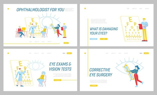 Set di modelli di pagina di destinazione dell'esame di ottica professionale