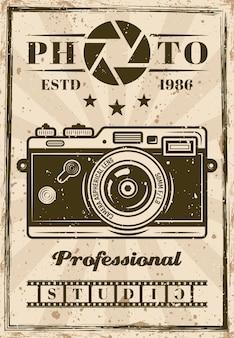 Manifesto di vettore di studio fotografico professionale con macchina fotografica d'epoca. texture e testo grunge separati a strati