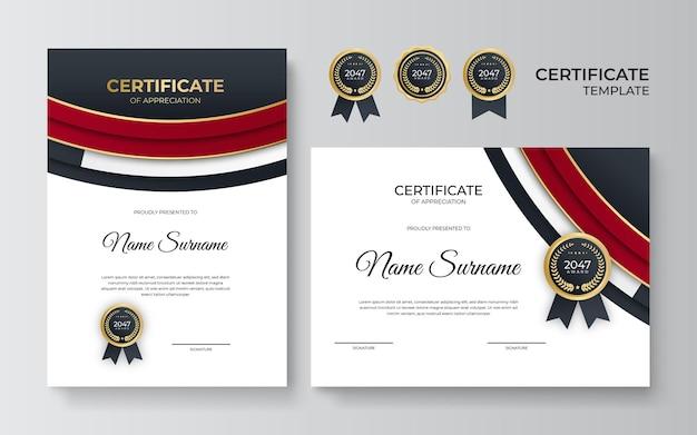 Modello di certificato professionale in oro nero rosso in stile premium. modello di certificato di apprezzamento con elemento decorativo dorato. diploma di design diploma, premio. illustrazione vettoriale