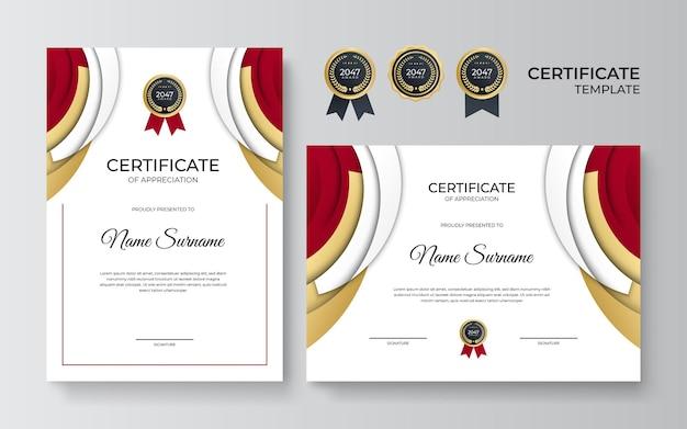 Modello di certificato professionale in oro rosso in stile premium. modello di certificato di apprezzamento con elemento decorativo dorato. diploma di design diploma, premio. illustrazione vettoriale