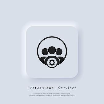 Icona di servizi professionali con segno di impostazione. imposta, gestisci, amministra. icone delle impostazioni dell'ingranaggio. vettore eps 10. icona dell'interfaccia utente. pulsante web dell'interfaccia utente bianco neumorphic ui ux. neumorfismo