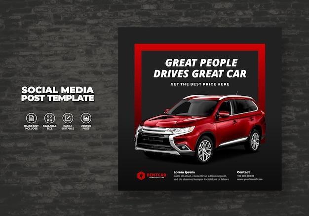 Promozione noleggio e vendita auto per social media modello piazza post banner vettoriale
