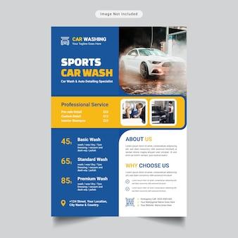 Modello di volantino promozionale per il lavaggio dell'auto