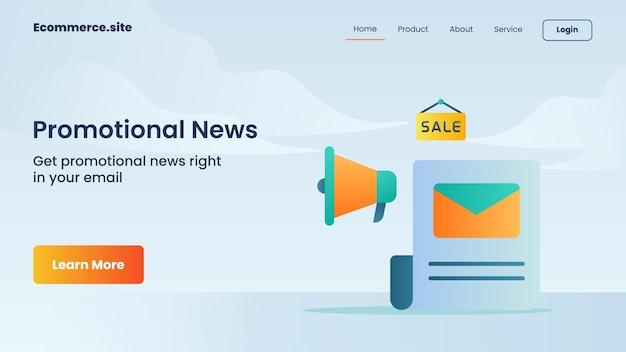 Campagna di notizie promozionali per il volantino del modello di banner della pagina di destinazione della home page del sito web