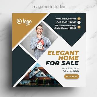 Modello di banner per social media in vendita di proprietà