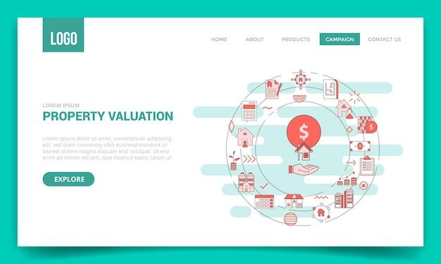 Concetto di valutazione della proprietà con l'icona del cerchio per il modello di sito web o l'illustrazione vettoriale della homepage della pagina di destinazione