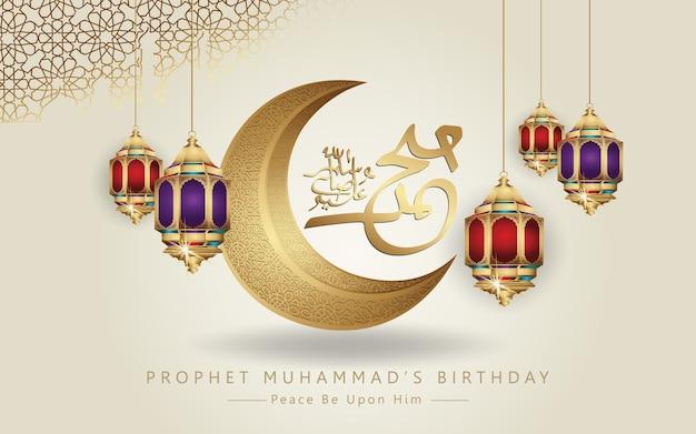 Profeta muhammad in calligrafia araba con lanterna elegante