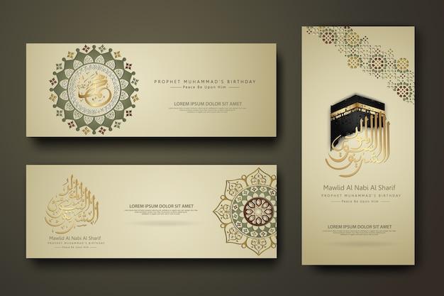 Profeta muhammad in calligrafia araba
