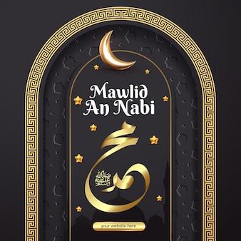 Compleanno del profeta maometto. mawlid nabi. modello di biglietto di auguri islamico media social