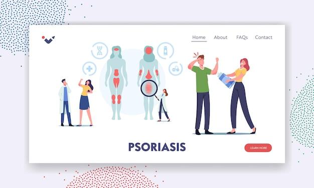 Modello di pagina di destinazione della psoriasi. il piccolo personaggio del dottore mostra le aree interessate sul corpo umano. malattia autoimmune della pelle. struttura etichettata con scale e placche. cartoon persone illustrazione vettoriale