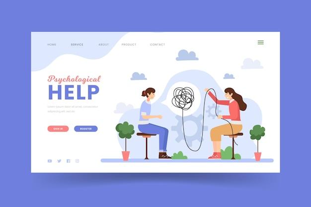 Modello di pagina di destinazione dell'aiuto psicologico