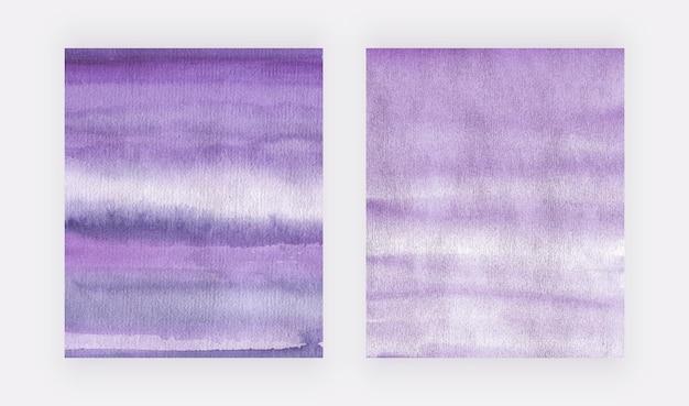 Illustrazione dell'acquerello del tratto di pennello viola