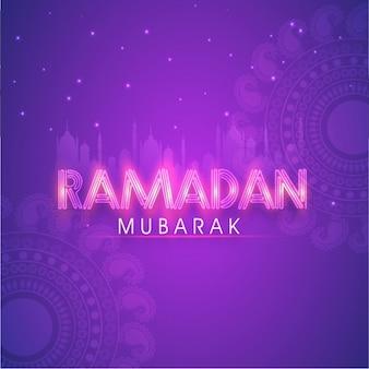 Viola ramadan kareem sfondo