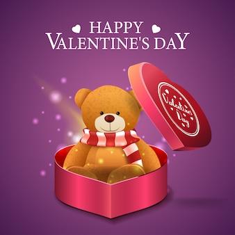 Cartolina d'auguri viola di san valentino con la birra dell'orsacchiotto