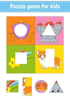 Gioco di puzzle per bambini. taglia e incolla. pratica di taglio. forme di apprendimento. foglio di lavoro per l'istruzione.