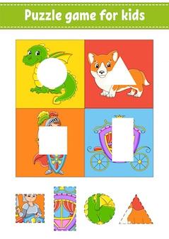 Gioco di puzzle per bambini. taglia e incolla. pratica di taglio. forme di apprendimento.