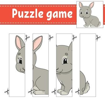 Gioco di puzzle per bambini. pratica di taglio.