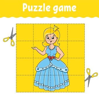 Gioco di puzzle per bambini formazione in via di sviluppo del foglio di lavoro