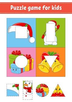 Gioco di puzzle per l'illustrazione dei bambini