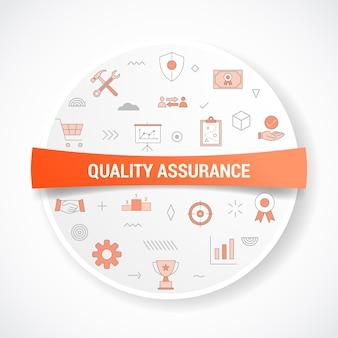 Qa concetto di garanzia della qualità con il concetto di icona con illustrazione vettoriale di forma rotonda o circolare