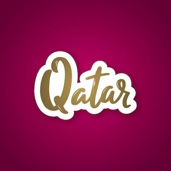 Nome della contea del qatar scritto a mano