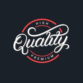 Logo di lettere scritte a mano di qualità premium, badge, calligrafia moderna a pennello, tipografia. stile retrò vintage. . Vettore Premium