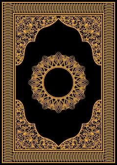 Design della copertina del libro del corano che significa il sacro corano