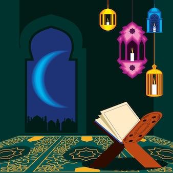 Le lanterne della moschea del corano illuminano la luna
