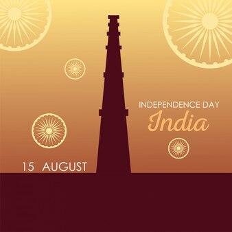 Torre del minareto di qutb della festa dell'indipendenza dell'india