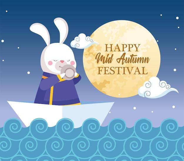 Cartone animato di coniglio in stoffa tradizionale con tazza di tè nel design della barca, happy mid autumn harvest festival oriental chinese e celebration theme