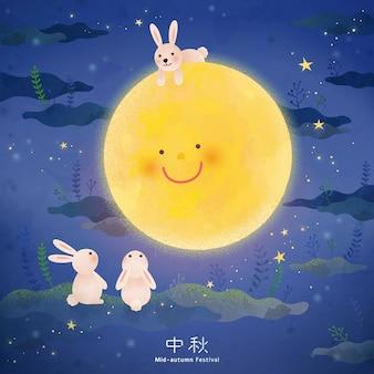 Conigli che si divertono a guardare la luna nella notte stellata, nome del festival di metà autunno scritto in parole cinesi