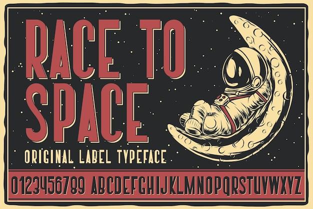 Carattere dell'etichetta race to space