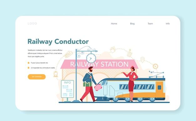 Banner web o pagina di destinazione del conduttore ferroviario