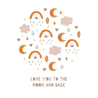 Arcobaleno, luna, nuvole e stelle. ottimo per abbigliamento per bambini, decorazioni per bambini. illustrazione