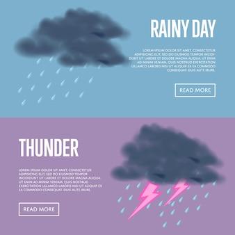 Giorno di pioggia e tuoni con set di banner web di fulmini