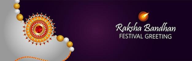Banner o intestazione di celebrazione di raksha bandhan con rakhi creativo