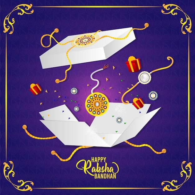Biglietto di auguri per la celebrazione di raksha bandhan