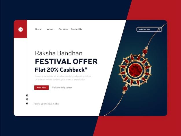 Il festival raksha bandhan offre il design della pagina di destinazione