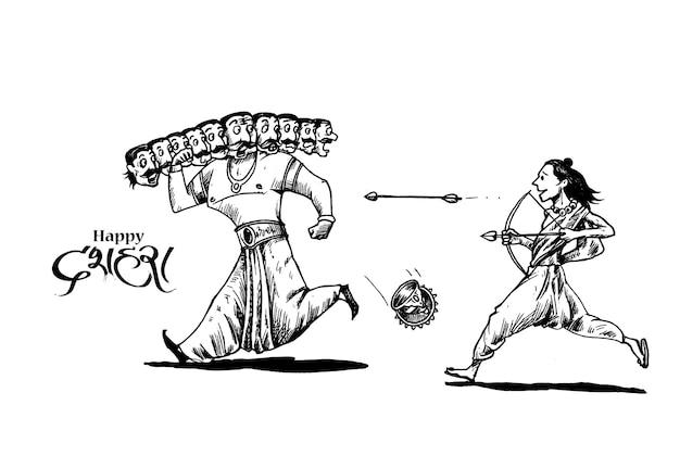 Rama uccide ravana con dieci teste sfondo felice dussehra che mostra festival, illustrazione vettoriale di schizzo disegnato a mano.