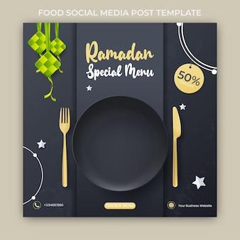 Banner pubblicitari del ramadan. modello di post sui social media del ramadan