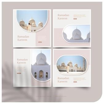 Download gratuito di ramadan banner template premium