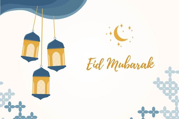 Ramadan eid mubarak card design