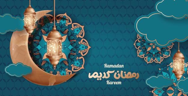 Cartolina d'auguri di ramadan con lanterna vintage in oro arabo, falce di luna dorata. testo calligrafico arabo del ramadan kareem