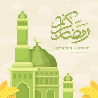 Biglietto di auguri di ramadan,