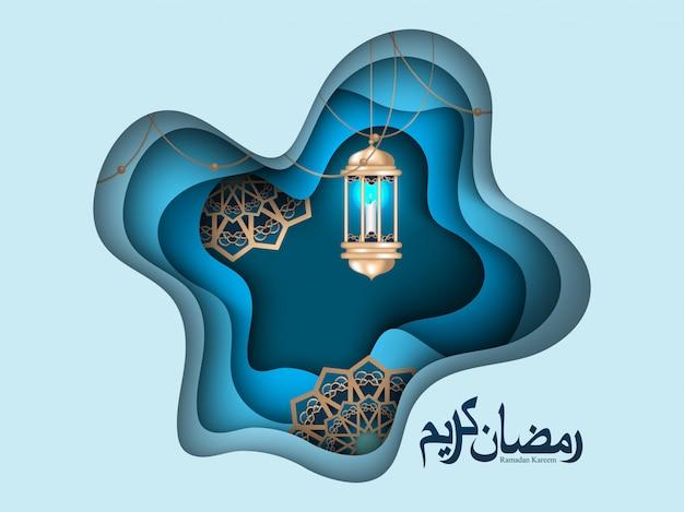 Illustrazione di ramadan con stile di arte di carta