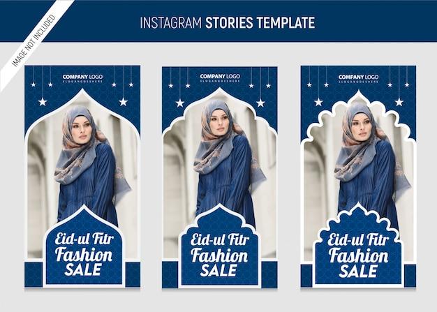 Modello di moda di storie di instagram ramadan